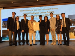 The Tsing Yi Southwest Leisure Building designed by the Architectural Services Department (ArchSD) is awarded the 2016/17 Hong Kong Institute of Architects  Merit Award of Hong Kong (Community Building)..