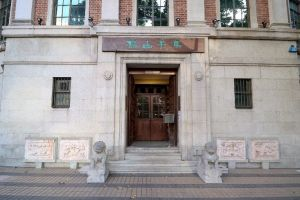 The carved granite doorway of the Fung Ping Shan Building is decorated with elegant Classical surround. The Fung Ping Shan Building is under repairs and expected to be reopened at the end of March..