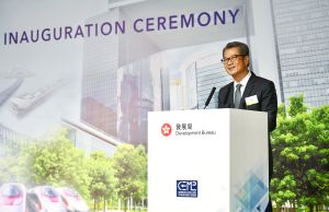 The FS, Mr Paul CHAN, says in his speech that the CoE represents the Government's huge investment in human capital for the future. It is hoped that the CoE will be able to nurture leaders for works projects..