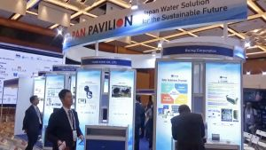 About 40 exhibitors took part in the exhibition held during the conference to showcase the latest products, technologies and solutions to water supply, flood prevention and sewage treatment available worldwide..