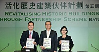 The Secretary for Development, Mr Paul Chan (centre), announced details of Batch V of the Revitalising Historic Buildings Through Partnership Scheme at a press conference today (November 24). The Commissioner for Heritage, Mr Jose Yam (left), and the Executive Secretary of the Antiquities and Monuments Office, Ms Susanna Siu (right), were also present..