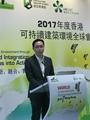 發展局局長馬紹祥今日(五月十七日)在2017年度香港可持續建築環境全球會議記者會上發言。.