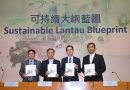 The Secretary for Development, Mr Eric Ma (second right), holds the Sustainable Lantau Blueprint Press Conference today (June 3). The Permanent Secretary for Development (Works), Mr Hon Chi-keung (second left); the Director of Civil Engineering and Development, Mr Lam Sai-hung (first left); and the Director of Planning, Mr Raymond Lee (first right), are also present..