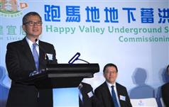 The Financial Secretary, Mr Paul Chan, speaks at the commissioning ceremony of the Happy Valley Underground Stormwater Storage Scheme today (March 16)..