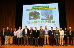 SDEV attends Symposium on Brown Root Rot Disease Management.