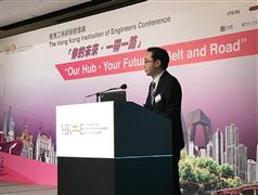"Speech by SDEV at Hong Kong Institution of Engineers Conference - ""Our Hub · Your Future in Belt and Road""."