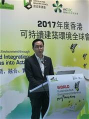SDEV attends press conference of World Sustainable Built Environment Conference 2017 Hong Kong.