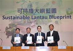 Sustainable Lantau Blueprint Press Conference.