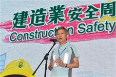Construction Safety Week holds its first carnival.