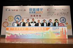 The opening ceremony of Building Management Week 2017 was held at the Hong Kong Polytechnic University today (September 21). Photo shows (from left) the Director of Home Affairs, Miss Janice Tse; the Acting Director of Fire Services, Mr Joseph Leung; the Director of Buildings, Mr Cheung Tin-cheung; the Secretary for Development, Mr Michael Wong; the Permanent Secretary for Development (Works), Mr Hon Chi-keung; the Director of Water Supplies, Mr Enoch Lam; the Director of Electrical and Mechanical Services, Mr Alfred Sit; and the Director of Food and Environmental Hygiene, Miss Vivian Lau, officiating at the lighting ceremony..