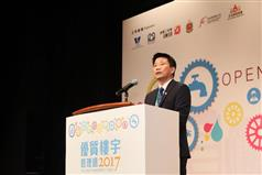 The Director of Water Supplies, Mr Enoch Lam, today (September 21) addresses the opening ceremony of Building Management Week 2017..