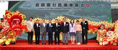 The Permanent Secretary for Development (Works), Mr Lam Sai-hung (centre); the Director of Civil Engineering and Development, Mr Ricky Lau (third left); the Commissioner for Transport, Ms Mable Chan (third right); and other guests are pictured at the Heung Yuen Wai Highway Opening Ceremony today (May 24)..
