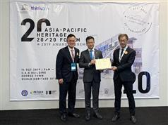 Tai Kwun - Centre for Heritage and Arts wins Award of Excellence of UNESCO Asia-Pacific Awards for Cultural Heritage Conservation.