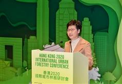 The Chief Executive, Mrs Carrie Lam, addresses the Hong Kong 2020 International Urban Forestry Conference opening ceremony today (January 16)..
