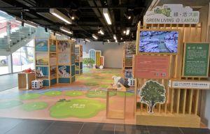 土木工程拓展署辖下可持续大屿办事处在展城馆地下举办「绿•活大屿」专题展览。.