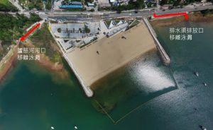 土拓署把泳滩附近的蘆慈河和一道排水渠的出口移离泳滩,伸延至护沙堤以外,避免这两处的排水可能对泳滩造成污染。.