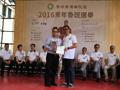 發展局局長陳茂波(右)今日(七月十六日)主持香港廣悅堂2016青年魯班選舉頒獎典禮。圖示他頒發獎項予「優秀青年魯班大奬」得獎者。
