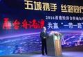 發展局局長陳茂波今日(十一月二日)在寧波出席「2016甬港經濟合作論壇」,並在開幕禮上致辭,介紹特區政府推展一帶一路的工作和香港專業服務的優勢。.